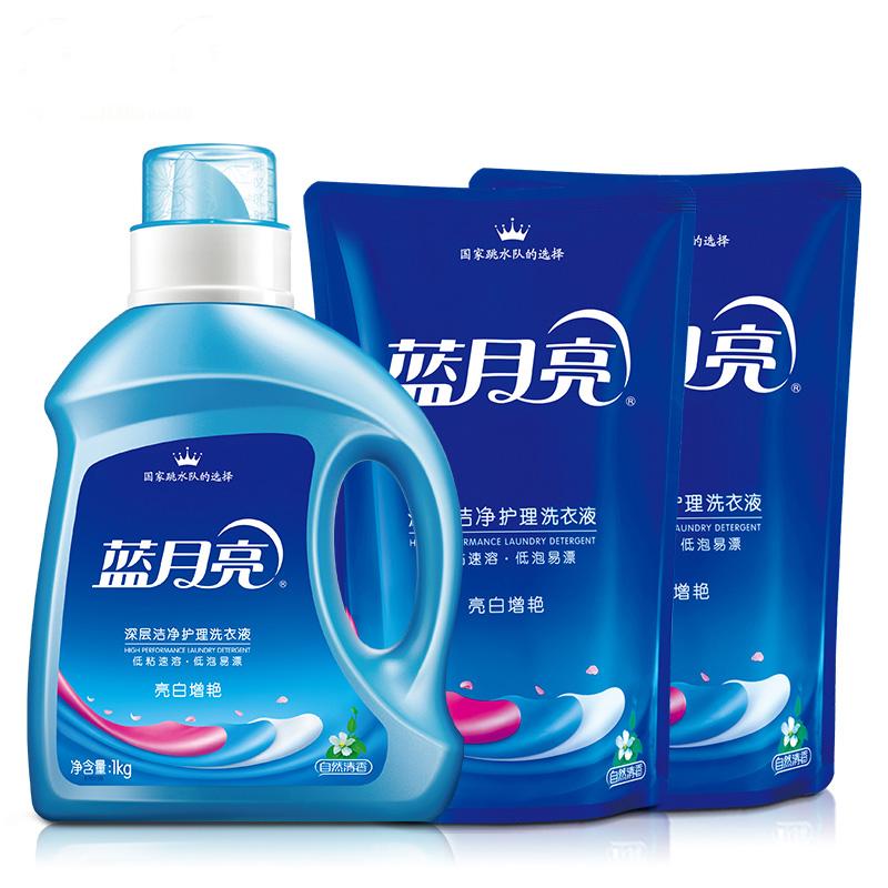 ~天貓超市~藍月亮洗衣液亮白增豔自然1kg1瓶 500g2袋大包裝