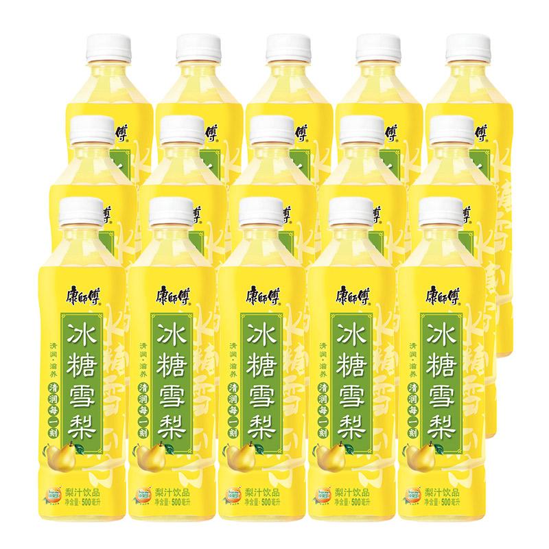 ~天貓超市~ 康師傅冰糖雪梨500ml^~15瓶整箱飲料飲品^(含山東^)