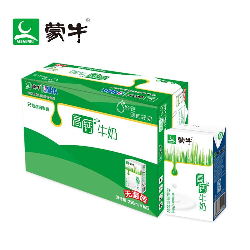 ~天貓超市~蒙牛 高鈣純牛奶 250ml^~16盒 高鈣好吸收