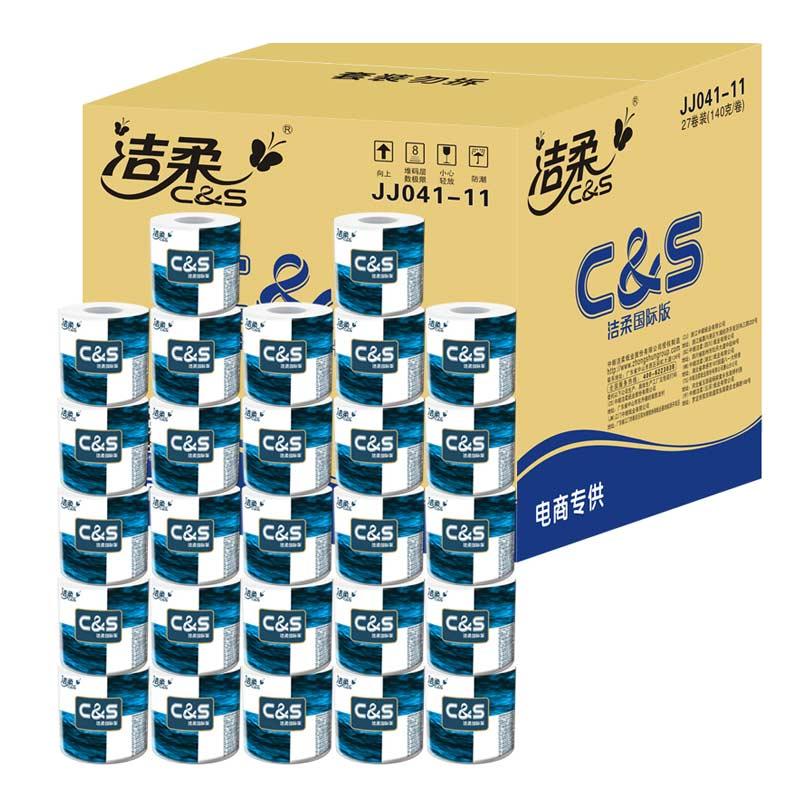 ~天貓超市~潔柔卷紙 藍麵子高 衛生紙巾140g^~27卷 大包裝