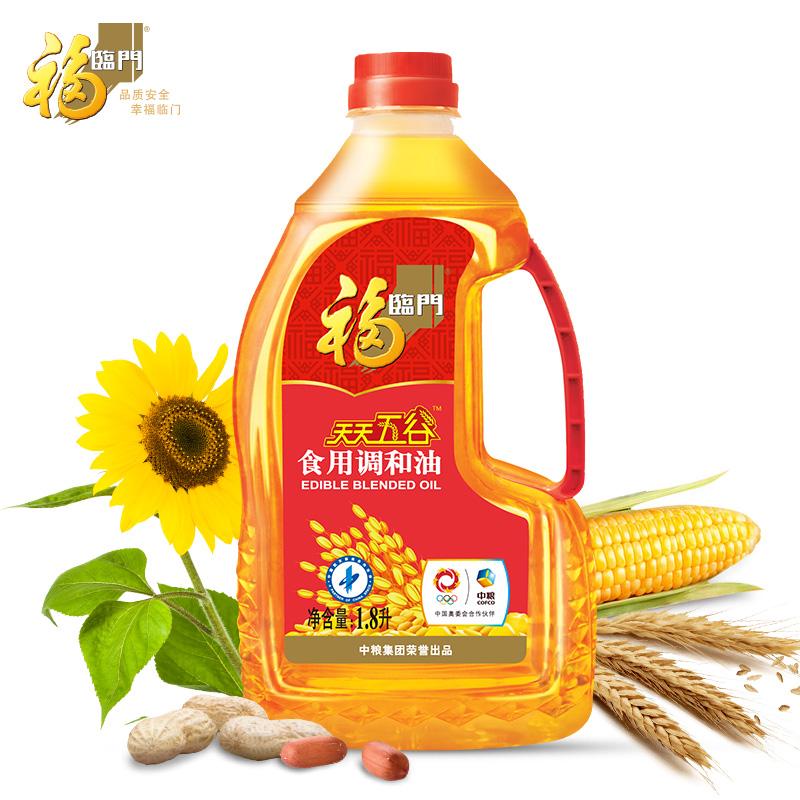 ~天貓超市~福臨門天天五穀食用調和油1.8L 食用油 天然五穀