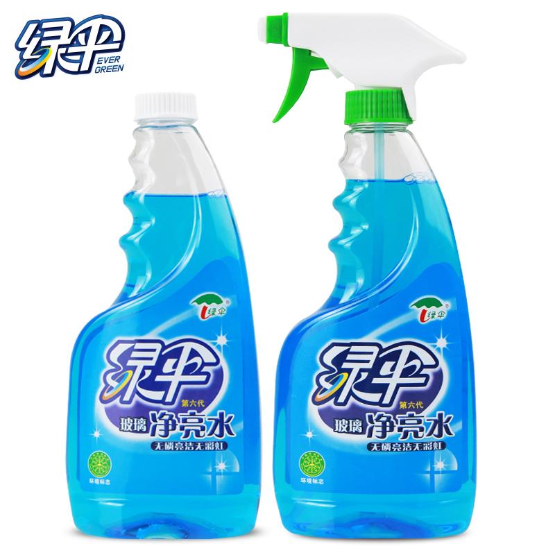 ~天貓超市~綠傘玻璃清潔劑玻璃淨亮水500g^~2瓶 家用玻璃清洗劑