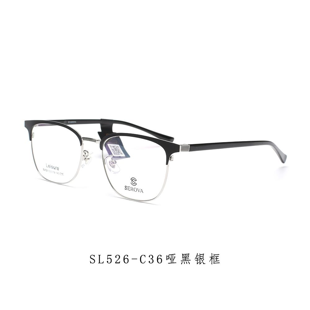 施洛华眼镜架 商务男框近视眼镜配成品眼镜框轻款SL526