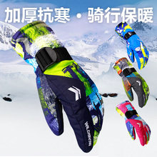 Ski gloves, men's and women's fitness, windbreak, waterproof, velvet, thickening, outdoor warm, climbing, and fleece riding gloves.