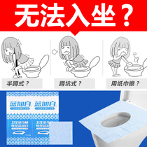 Disposable toilet pad thickened toilet toilet set cushion paper tourist hotel waterproof sitting set travel supplies
