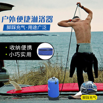 Outdoor shower Bag Shower Bag portable non-solar hot water bag field camping bath shower water bag Supplies