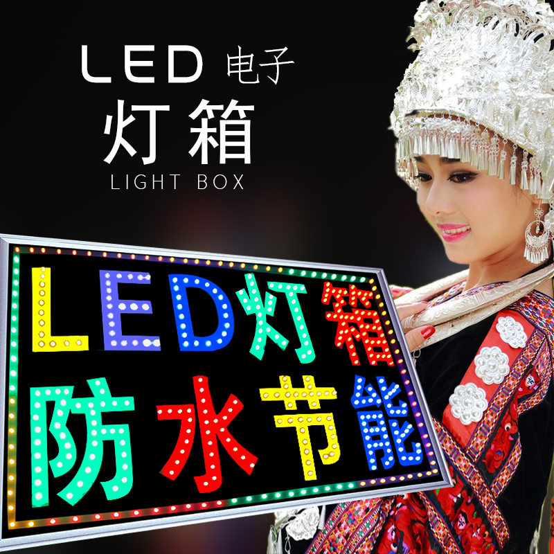 定做防水LED电子灯箱 广告牌灯箱落地双面发光字户外门头悬挂招牌