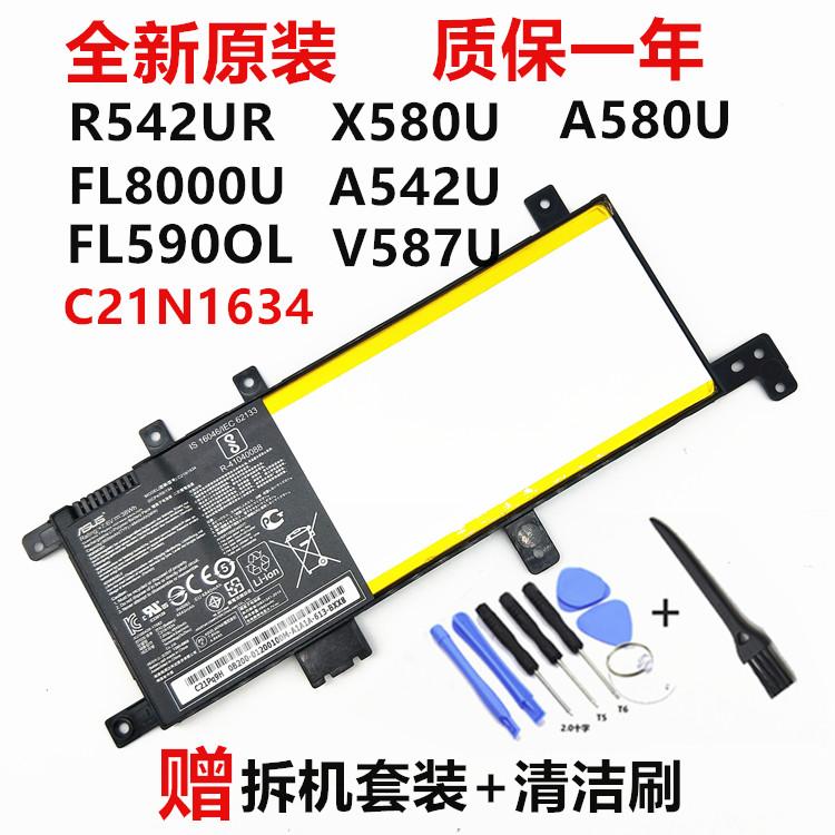 原装 全新  ASUS C21N1634 FL8000U/R542UR/FL590OL 笔记本电池