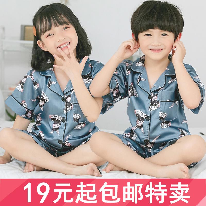 儿童夏季男童短袖冰丝仿真丝睡衣