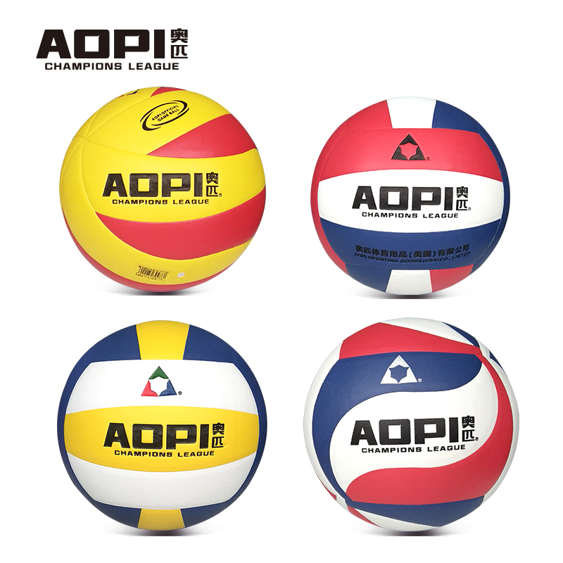 Olympic volleyball inflatable soft volleyball middle school entrance examination students learn adult standard competition No.5 beach training volleyball