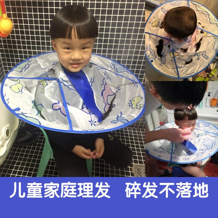 Ребенок стрижка вай ткань одежда стрижка специальный водонепроницаемый фартук подключать сломанный послать не джеймс волосы плащ вай ткань ножницы волосы вай ткань