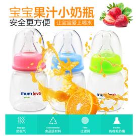 新生儿婴儿宝宝喝水喂药迷你小奶瓶可爱PP标口果汁奶瓶密封防胀气图片