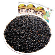 Yesanpo Black Sesame 500g * 3 Bags of New Goods Fried and Cooked Black Sesame Instant Grain and Groceries in Dry Eating Bulk