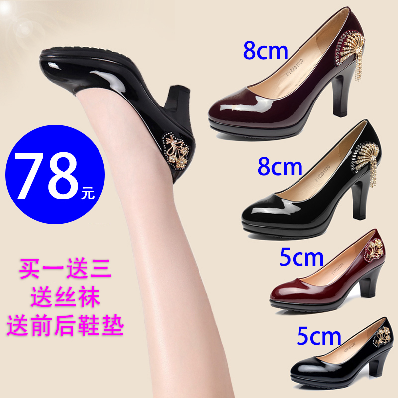 2020 womens spring and autumn patent leather round head Mid Heel Shoes mothers single shoes Xiazhen leather shoes professional work shoes womens shoes