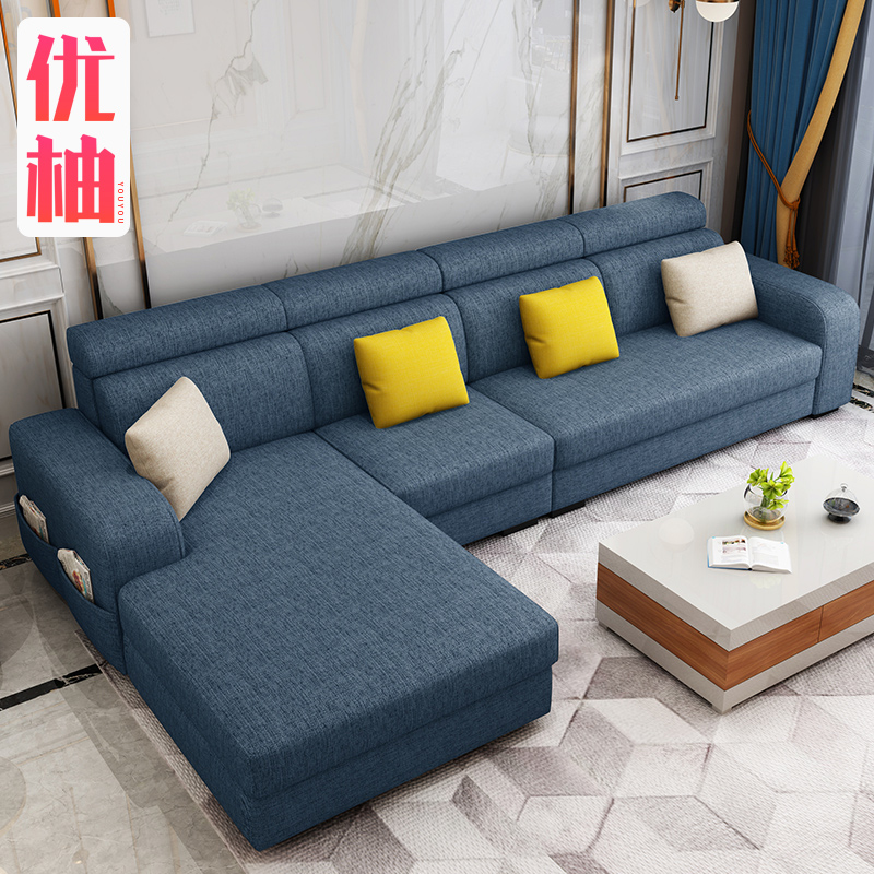 2020 new fabric sofa can be disassembled and washed modern simple Nordic leisure fashion three proof cloth latex technology living room