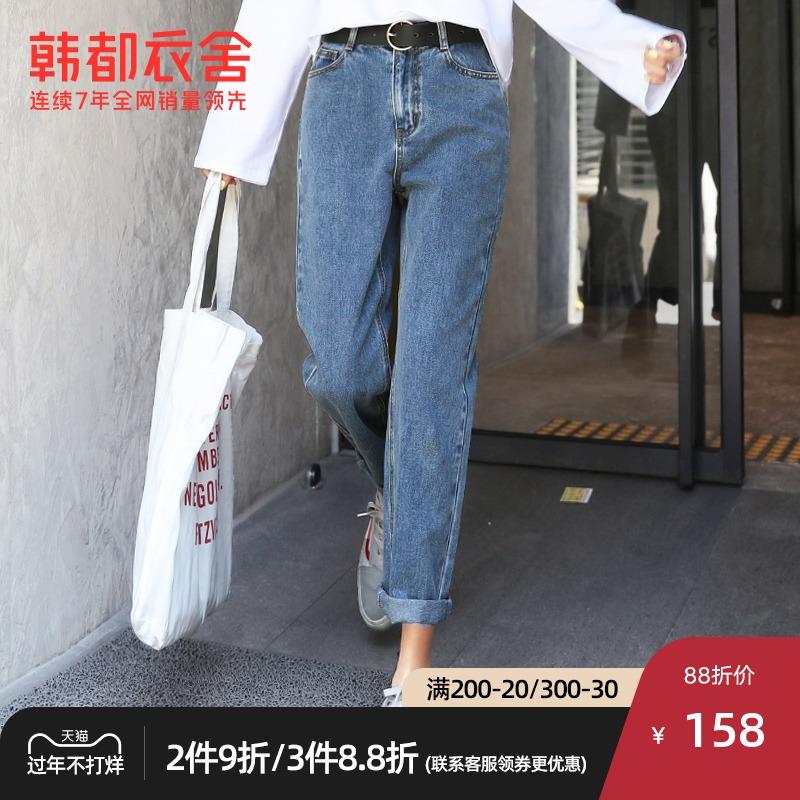 韩都衣舍旗舰店裤子女2021春冬挽边直筒裤长裤蓝色牛仔裤女老爹裤