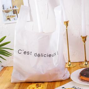 吐司面包烘焙包装法文加厚包装袋