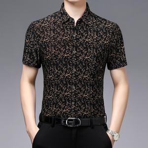 夏季冰丝短袖印花男中年宽松潮衬衫