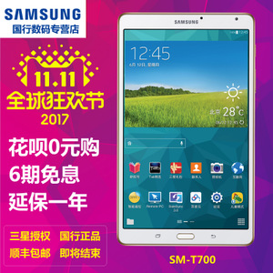 Samsung/三星 GALAXY Tab S SM-T700 WIFI 16GB 8寸8核平板电脑