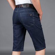 夏季薄款牛仔短裤男直筒宽松高腰弹力马裤5五分裤7七分裤中年休闲