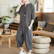 Chinese Fashion Men's Trend Brand Retro Han Dress Men's Ancient Fashion Men's Flax Suit and Summer Dress