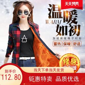 秋冬新款姜依轩保暖衬衫女格子百搭长袖加厚中长款韩版修身衬