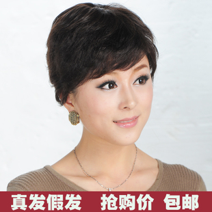 Jurchen real hair wig hair wig wig middle aged lady short hair real hair wigs real hair jacket Specials