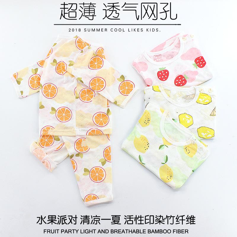 宝宝夏季薄款长袖空调服睡衣1-3岁竹纤维婴儿透气男女童内衣套装5