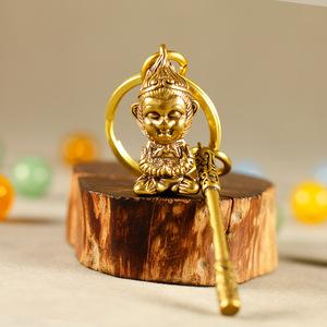 手工创意黄铜复古孙悟空挂件纯铜吊坠斗战胜佛钥匙扣挂饰小礼物