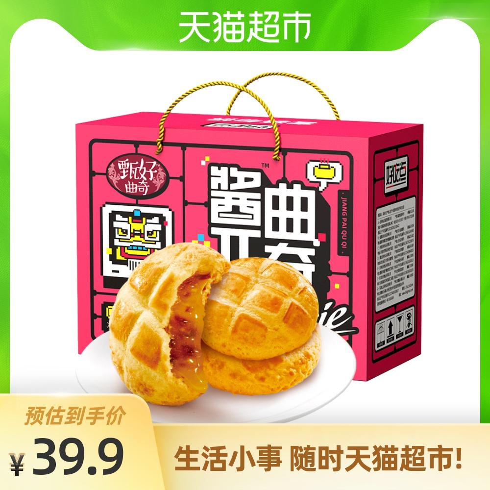 好吃点酱 pi蔓越莓84g*6包休闲曲奇