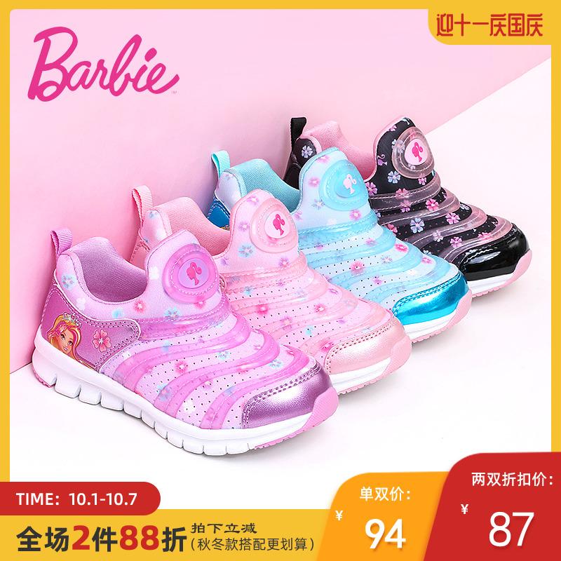 芭比童鞋女童毛毛虫鞋子2019秋季新款公主儿童运动鞋透气轻便女孩限100000张券