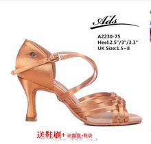 ADS舞蹈鞋A2230成人拉丁舞鞋女专业拉丁鞋