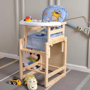 多功能实木儿童餐桌椅宝宝吃饭餐桌椅书桌婴儿实木餐椅yGL5ZK0wvD