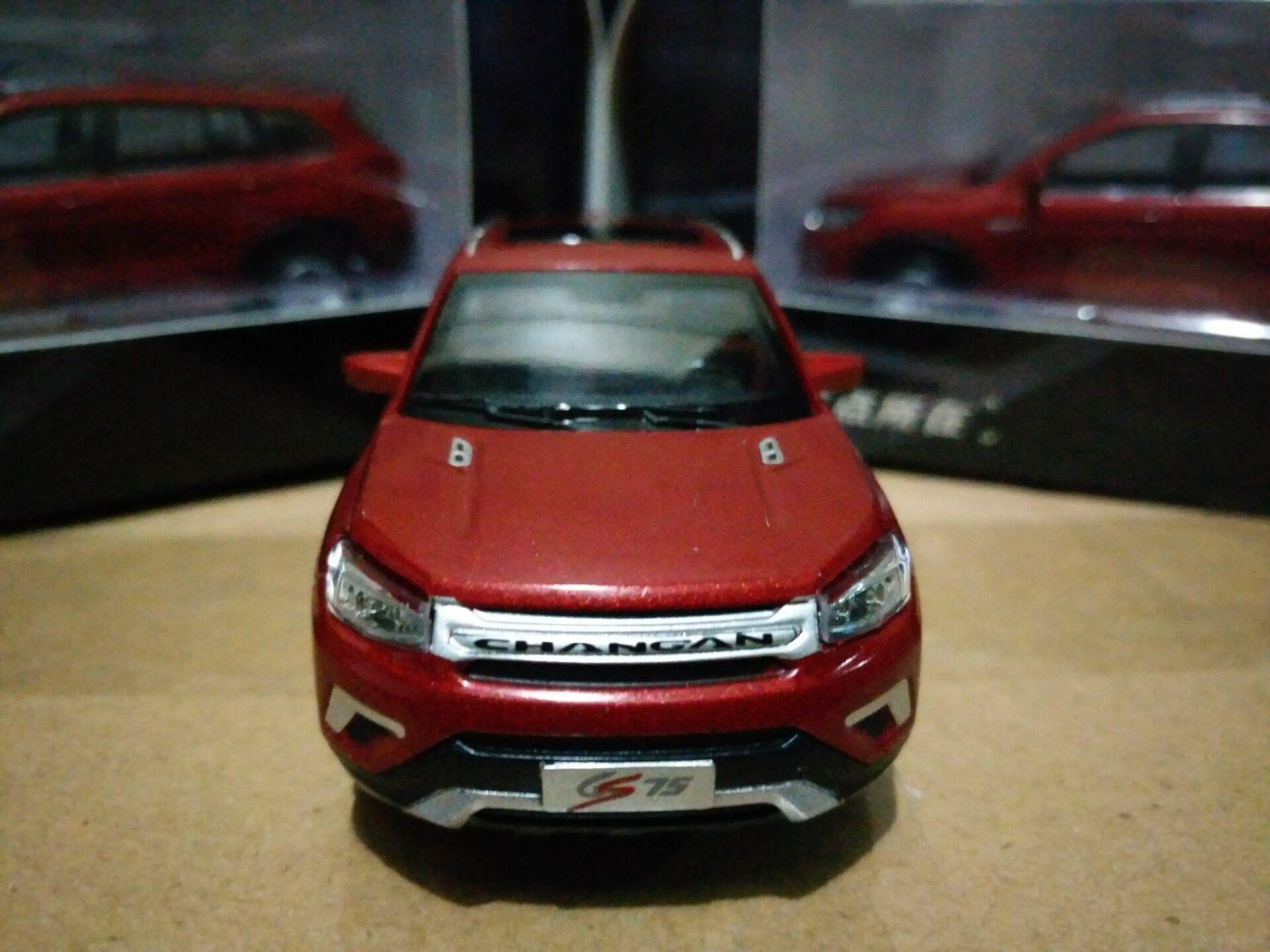 Чанган CS75 автомобиль модель /CS75 пластик небольшой модель / длина, ширина, высота 10.8.5 см / декоративный бутик
