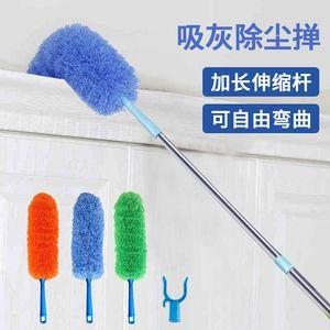 家用可伸缩除尘掸鸡毛掸子可弯曲扫灰神器加长静电除尘工具cr