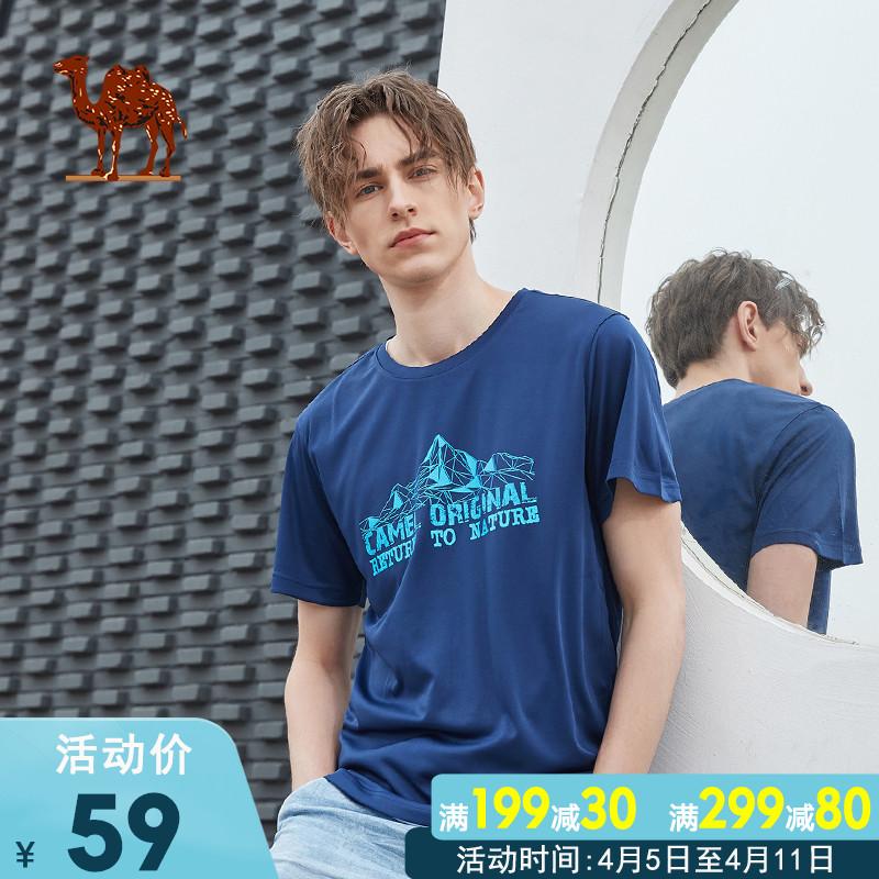 骆驼速干衣 男士短袖 夏季户外运动T恤 跑步透气圆领快干上衣