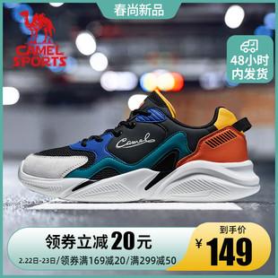 子老爹鞋 新款 品牌复古撞色休闲鞋 青少年潮鞋 春夏季 男鞋 骆驼运动鞋