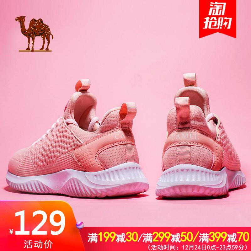 骆驼运动鞋女 跑步鞋2018新款秋冬季男鞋子休闲女鞋轻便男士跑鞋