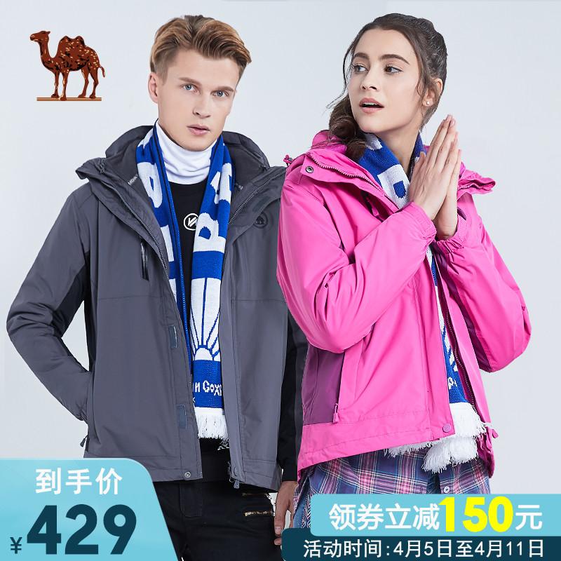骆驼冲锋衣男士三合一两件套可拆卸外套西藏秋冬加厚户外登山服女