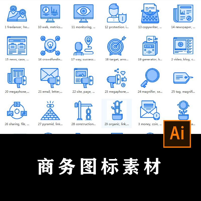 PNG和EPS格式的图标样式的200个高端档商务市场营销图标