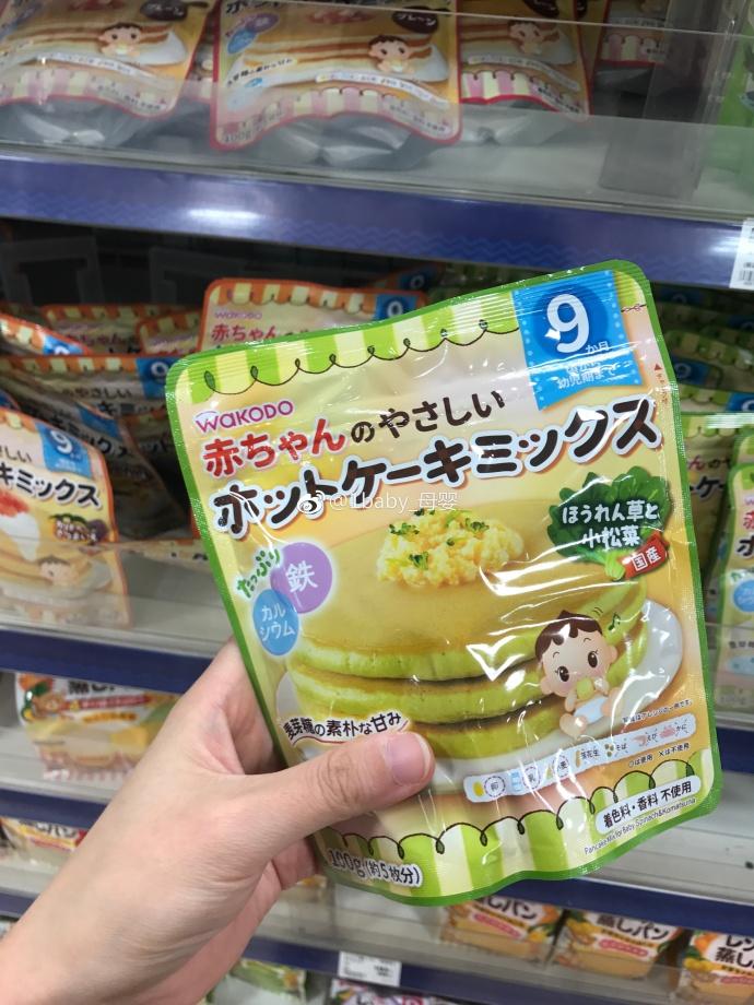 1baby япония покупка товаров спокойный свет зал железо шпинат блюдо komatsu блюдо пар торт лапша пакет цветущий муж свободный пирог 9 месяцы