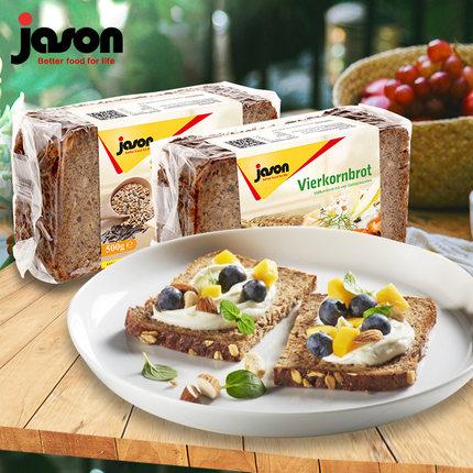 德国捷森jason全麦黑面包粗粮杂粮低脂早餐糕点代餐切片500g*2袋