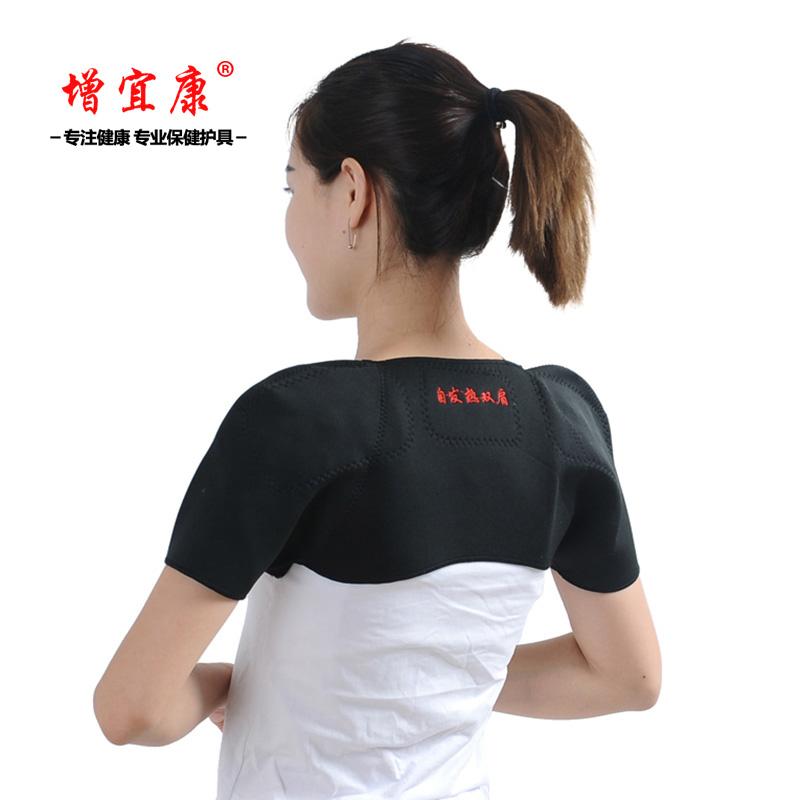 冬季托玛琳自发热透气护肩膀护肩颈衫磁疗护颈肩保暖护双肩带男女