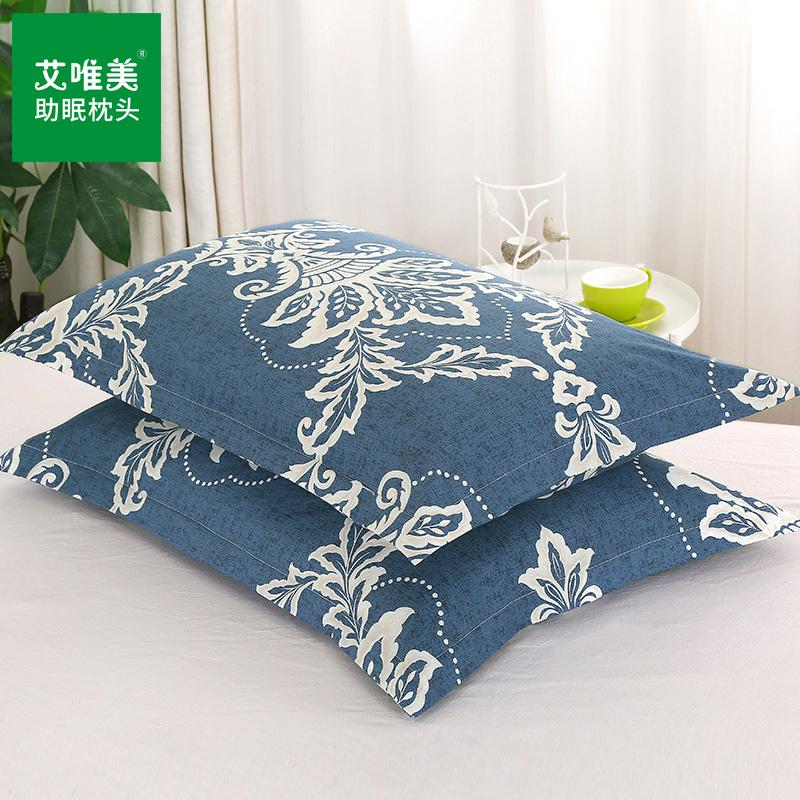 一对装】枕套单人学生简约枕芯套48*74cm格子成人纯棉枕头套包邮