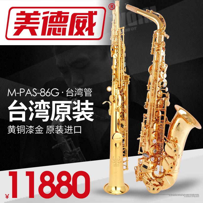Саксофоны Артикул 40399816010