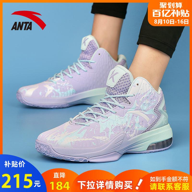 Кроссовки для баскетбола Артикул 560578210768
