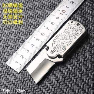 锋利D2钢折叠刀具迷你便携随身小刀不锈钢带开瓶器多功能挂件军刀