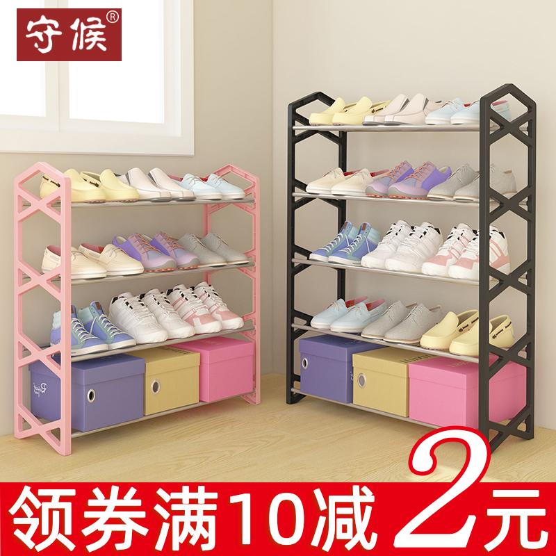鞋架简易多层家用经济型收纳放门口防尘鞋柜宿舍小鞋架子室内好看图片