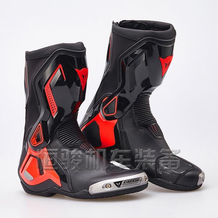 Обувь для мотоциклистов Артикул 538360218942
