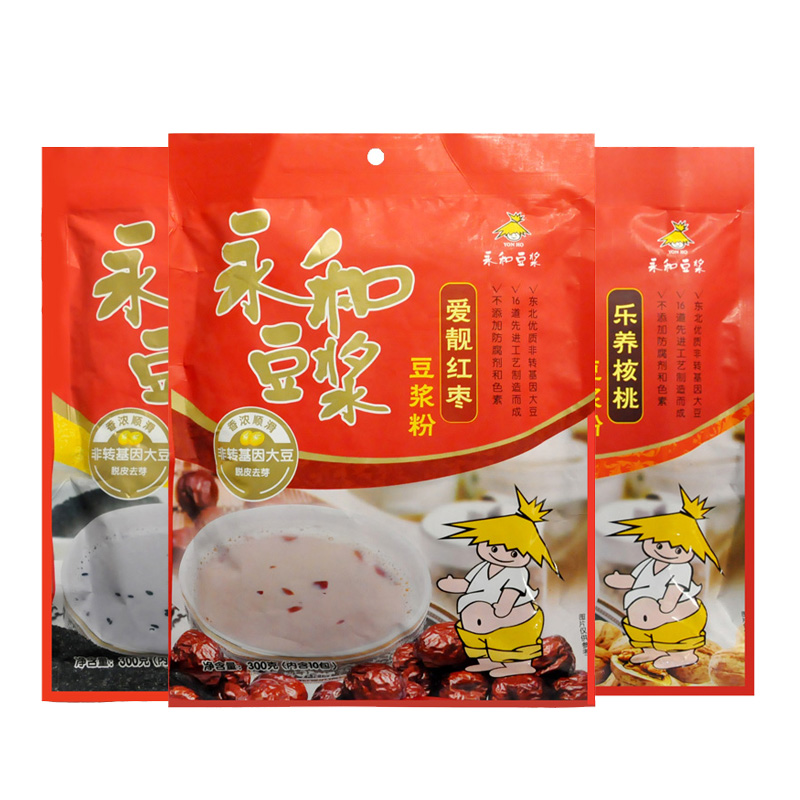 永和豆漿滋養紅棗核桃黑芝麻豆漿粉香甜速溶衝飲豆粉300g~3種口味